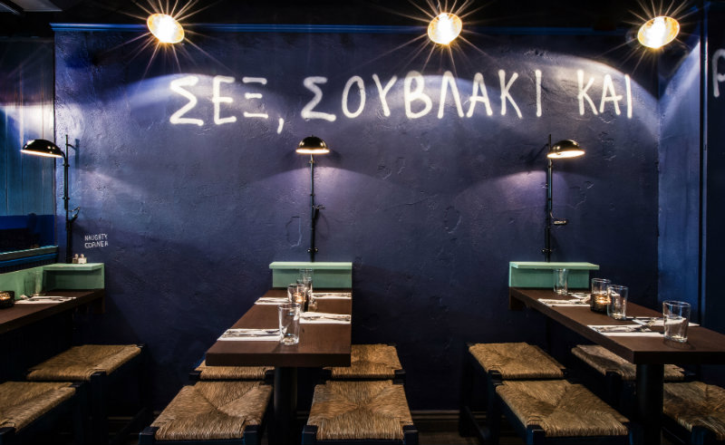 Covetedition-High-style-Suvlaki-Restaurant-in-London-Soho